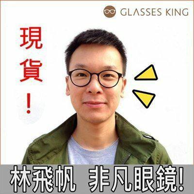 眼鏡王☆林飛帆服貿著用眼鏡潮流韓國圓框復古全黑色圓型鏡架文青哈利波特同款日本A-500