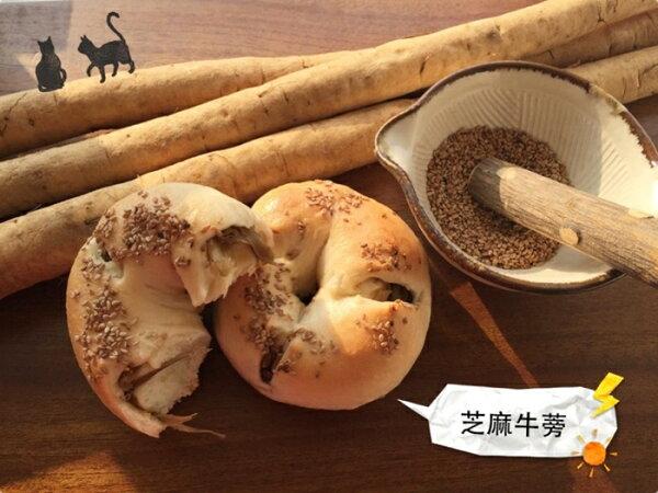 《Milky Cookie》芝麻牛蒡貝果    1入 (奶素)(季節限定)