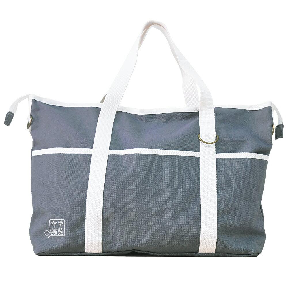 【布學無數】純粹.旅行去吧!(銀鼠)生活/包袋類 - 限時優惠好康折扣