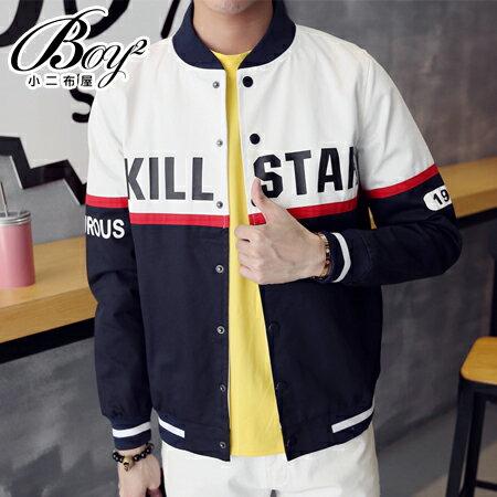 ☆BOY-2☆【NQ98014】美式休閒KILL STAR夾克外套 1