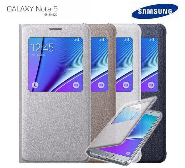 【免運費】【NOTE5 原廠皮套-視窗版】Samsung Galaxy NOTE5 N9208 S-VIEW 原廠透視感應皮套【原廠盒裝公司貨】
