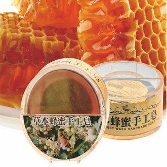 CHIAN-CHIAN  芊芊 : 草本精油手工肥皂 100±5g 1入  ❤鎧霆健康生活小舖❤