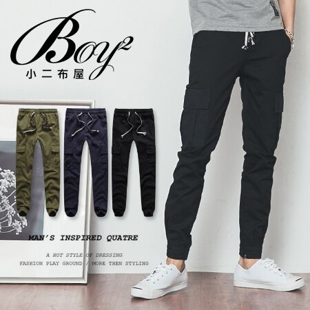 【NQ95015】《買長褲送長褲》素色縮口褲 多口袋工作褲☆BOY-2☆ 2