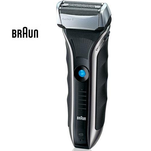 【快搶貨】德國 百靈 BRAUN 570s 德製水洗浮動三刀頭 電鬍刀/刮鬍刀