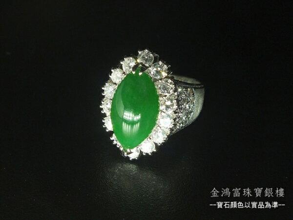 天然緬甸產A貨翡翠鑽戒\頂級帝王綠厚料\鑲嵌天然南非鑽石3克拉\18K白金戒台\附中國寶石鑑定書\Jade Su Jewelry