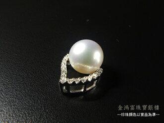 Jade Su Jewelry天然南洋珠鑽墬\頂級南洋珠10mm,鑲嵌天然南非真鑽18顆總重0.26克拉,18白K金墬台,簡約柔美.