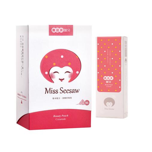 最新保水聖品-MS水蜜桃賽洛美(限量組)(共35包)◆