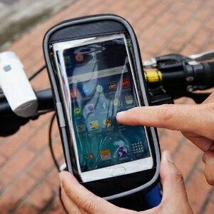 美麗大街【BK105050219】ROSWHEEL手機觸控置物包  公路車防水包 收納包