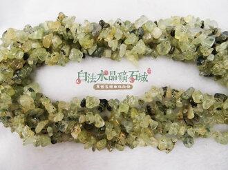 白法水晶礦石城 天然-葡萄石 5mm至10mm (有穿孔)礦質 碎石 串珠/條珠  首飾材料(一件不留出清五折區)