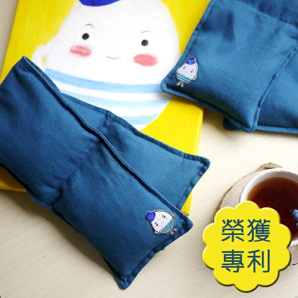 [爸爸節父親節最佳好禮]專利Fupad香草冷熱敷袋-fufupad肩頸專用(紺青色)