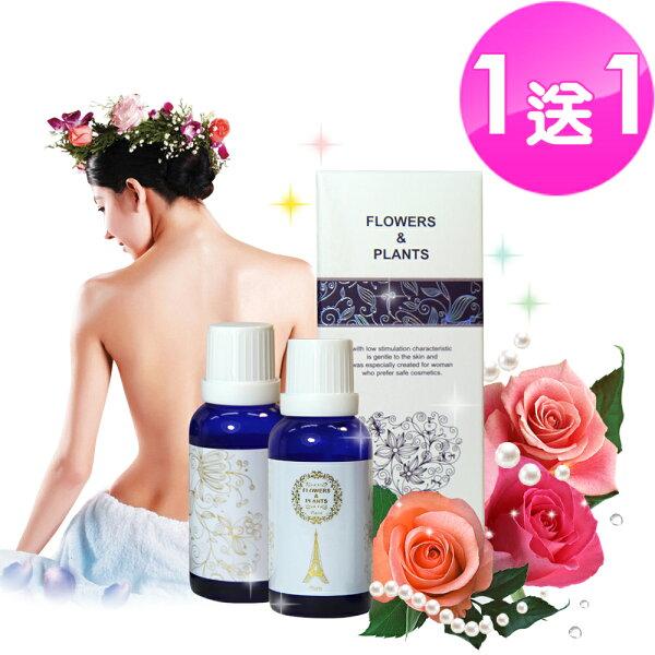 (買一送一)保加利亞玫瑰 按摩護膚精油 10ML ★ 按摩SPA、泡澡