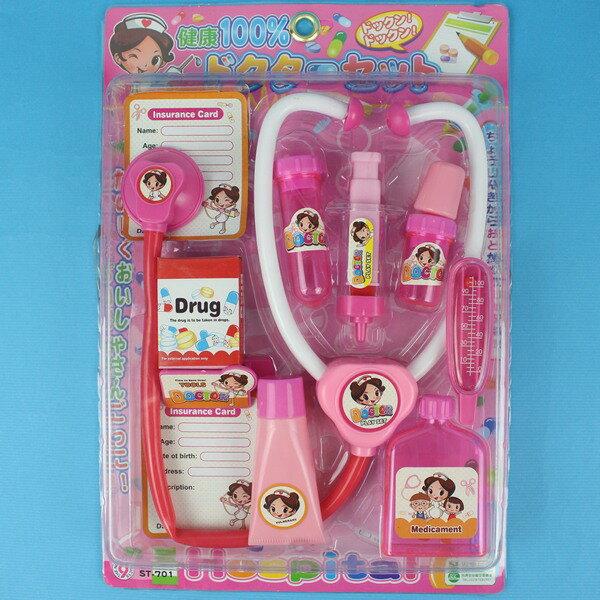 日系俏護士醫生遊戲玩具組 D615 護士醫生組/一卡入 促[#150]~生 ST安全玩具