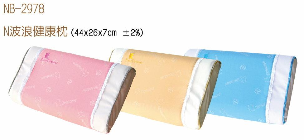Mam Bab夢貝比 - 好夢熊乳膠枕心N波浪健康枕 (粉、黃、藍) 3