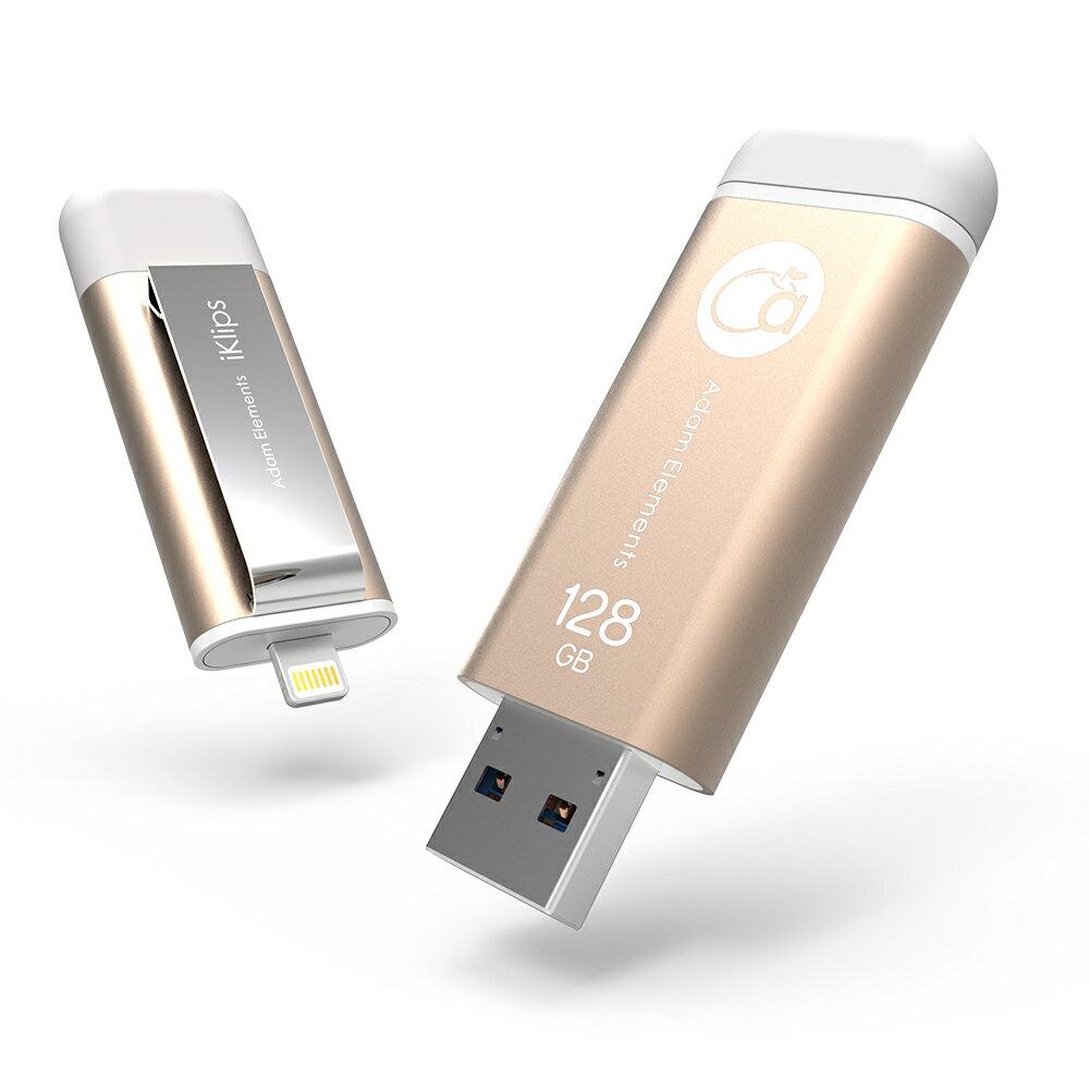 亞果元素】iKlips iOS系統專用USB 3.0極速多媒體行動碟 128GB 金色for iPhone - 限時優惠好康折扣