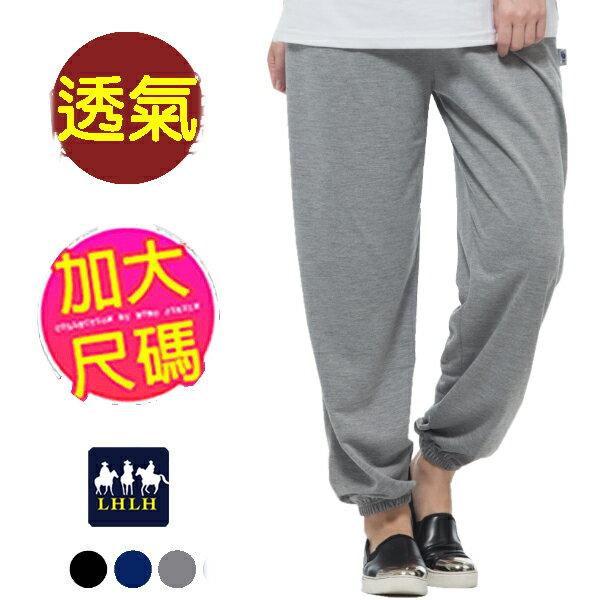 功夫褲 運動褲 燈籠褲 【現貨】