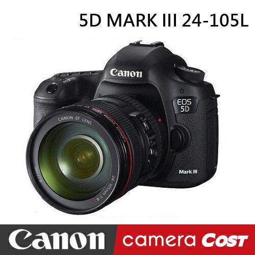 【送清潔組快門線】CANON 5D MARK III 5D3 24-105 L鏡組 ★ 10/31前登入贈原廠電池+3000元郵政禮券