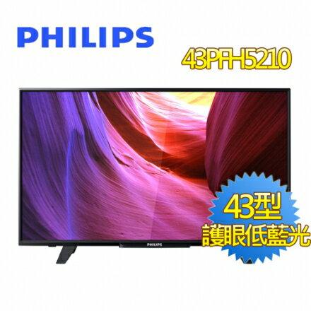【Dr.K】[飛利浦]福利品9成新 43PFH5210 43吋 LED液晶顯示器(含運不含安裝)
