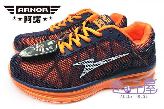 【巷子屋】ARNOR阿諾 男/女款四大機能螢光高彈力氣墊運動慢跑鞋 [53033] 臟青桔 超值價$498