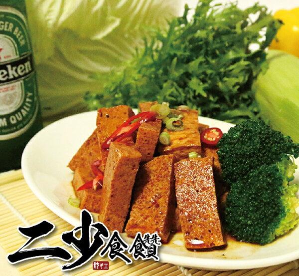 【二少食饡】香滷 百頁豆腐  滷味 道地 古早味 下酒菜 入味 順口 獨家配方 道地小吃 奢華享受 適合送禮 方便冷藏