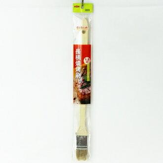 【珍昕】點秋香 1.5吋長柄烤肉刷(4x41x1cm)
