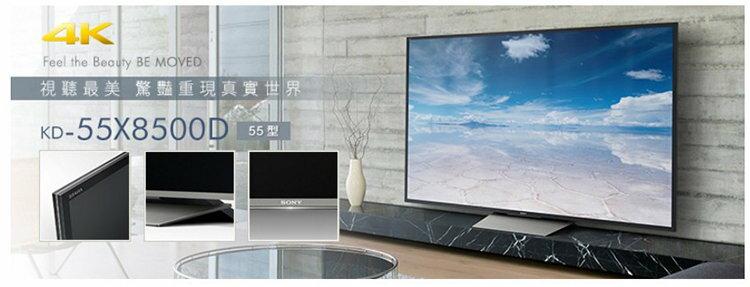 Sony 4K 3840^~2160 LED 超薄電視KD~55X8500D 4K LED