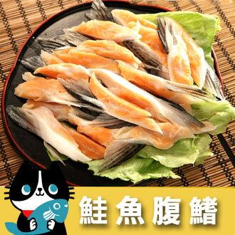 鮭魚腹鰭 的商品共 55 筆,這是第 1 頁。