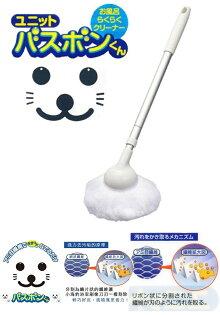 日本山崎産業正版升級第二代「小海豹抗菌浴室神奇萬用刷」浴室風呂刷