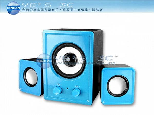 「YEs 3C」KINYO 耐嘉 US-179 USB 喇叭 2.1立體擴大音箱 有發票