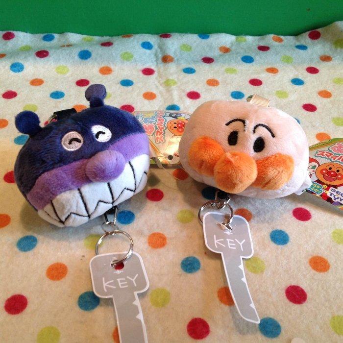 =優 = Apanman麵包超人細菌人 自動伸縮鑰匙扣 包包鑰匙圈 掛飾 鑰匙收納袋 ^!
