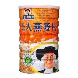 桂格大燕麥片 700g/瓶◆德瑞健康家◆德瑞健康家◆