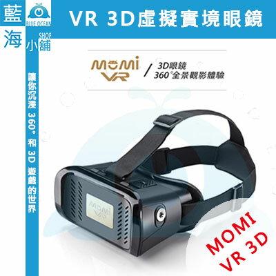 M0MI 魔米 VR 3D虛擬實境眼鏡 J-ONE ★ 讓你沉浸 360° 和 3D 遊戲的世界★ 手機專用 ★ 震撼的遊戲 / 影片體驗