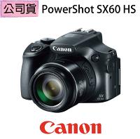 Canon佳能到贈【SanDisk 高速64G雙電豪華組】【Canon】PowerShot SX60 HS 65倍光學類單眼(公司貨)
