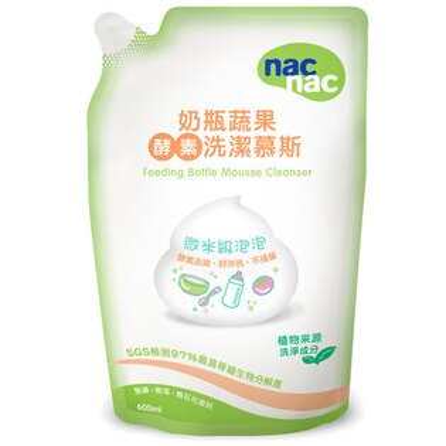 【奇買親子購物網】nac nac 酵素奶瓶蔬果洗潔慕斯補充包600ML/1包入