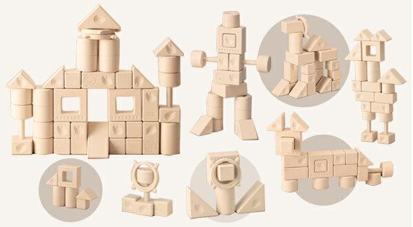 People - 新米的積木組合 2