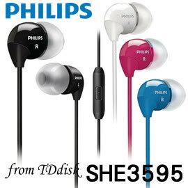 志達電子 SHE3595 PHILIPS 重低音耳道式耳機 支援Nokia、SonyEri