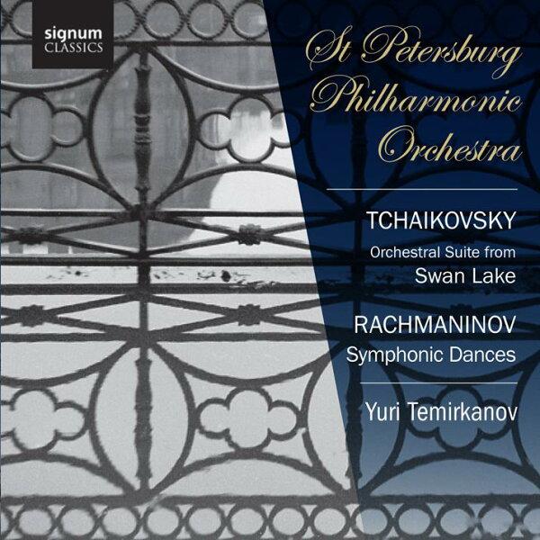 signum 泰米卡諾夫(Yuri Temirkanov)/柴可夫斯基:芭蕾維曲「天鵝湖」、拉赫曼尼諾夫:交響舞曲(Tchaikovsky: Orchestral Suite from Swan Lake, Rachmaninov: Symphonic Dances)【1CD】
