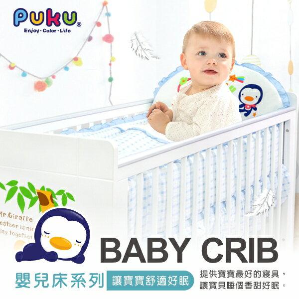 『121婦嬰用館』PUKU Giraffe長頸鹿多功能床-白色 + 七件式寢具組 2