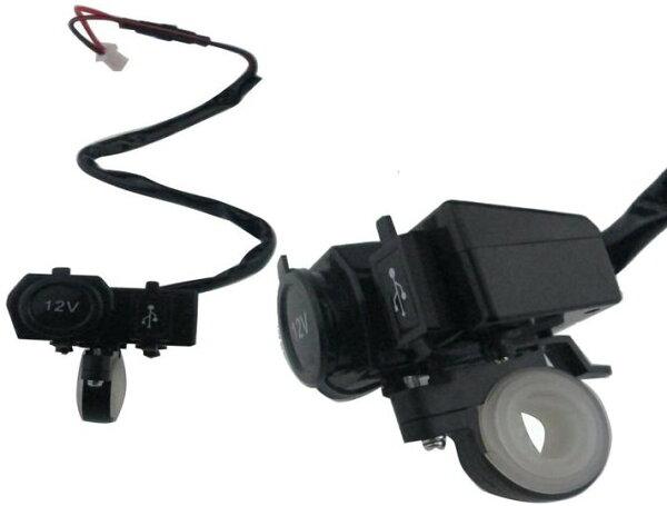 防水 12V車充+USB充電 BWS SMAX 機車 摩托車 非機車充電 LED SJ4000 獵豹 行車紀錄器