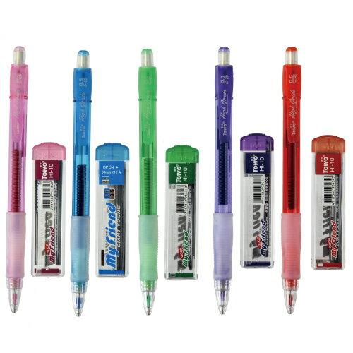【東文牌 TOWO 自動鉛筆】東文 G-20 0.5mm 搖搖自動鉛筆+筆芯0.5MM-顏色隨機出貨