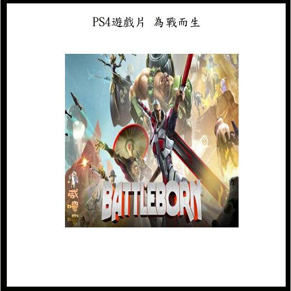 [DR.K3C]PS4遊戲片 為戰而生 中英合版