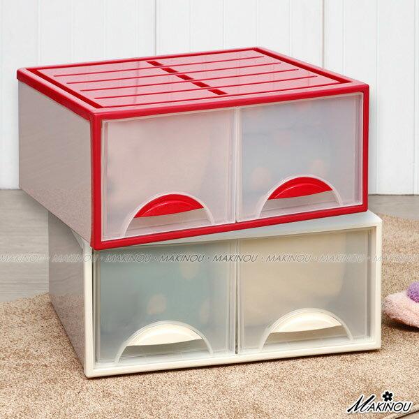 日本MAKINOU 收納箱|32L雙格抽屜衣物整理箱-台灣製|收納盒置物盒塑膠盒置物箱