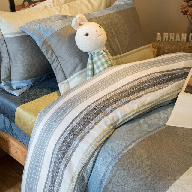 天絲床組  美式風格  多種尺寸組合賣場 100%木漿纖維 9