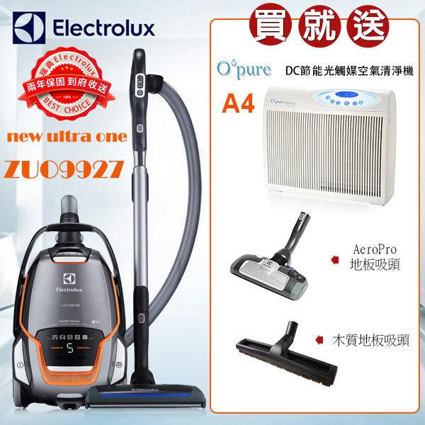 ZUO9927伊萊克斯極靜電動除螨吸塵器【送Opure DC高效能A4清淨機+地板頭+木質地板吸頭】 - 限時優惠好康折扣
