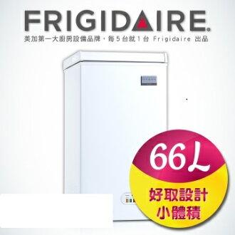 美國 富及第 Frigidaire FRT-0661 SZ 臥式66公升 好取式冷凍櫃 FRT0661