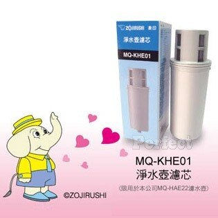 【ZOJIRUSHI ● 象印】高效能淨水壺專用濾心 MQ-KHE01  **免運費**   適用於象印高效能淨水壺(MQ-HAE22)