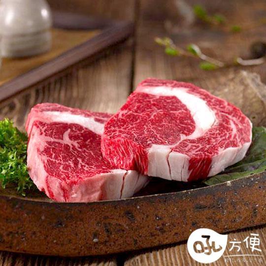 【吼方便】美國頂級安格斯窩心沙朗牛排 225g/份