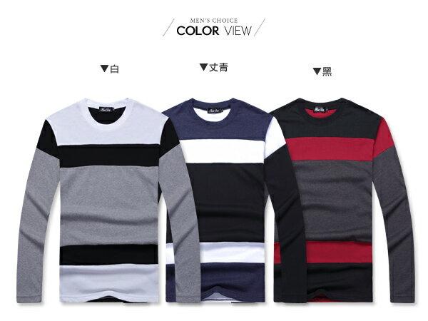 ☆BOY-2☆【NR95019】韓素面休閒配色長T 1
