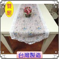 鄉村風zakka雜貨到台灣製造雙層桌旗巾35寬《方格藍玫》鄉村風緹花桌布 桌巾 床尾巾 三角桌巾◤彩虹森林◥