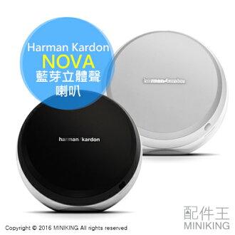 【配件王】一年保固 附中說 Harman kardon NOVA 藍芽立體聲喇叭 音響 HiFi 2.0 另 AURA