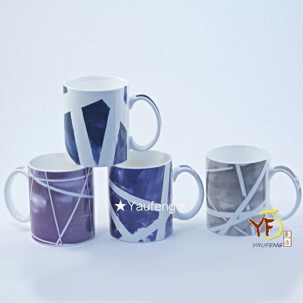 ★堯峰陶瓷★馬克杯專家 精選 12盎司藝術馬克杯   四色
